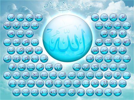 دانلود دعای اسماء الحسنی ماه رمضان