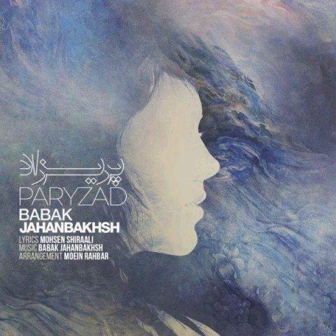 151388416755623389babak jahanbakhsh paryzad - دانلود آهنگ جدید بابک جهانبخش پریزاد
