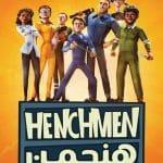 Henchman e1558209192715 150x150 - دانلود انیمیشن هنچمن دوبله فارسی