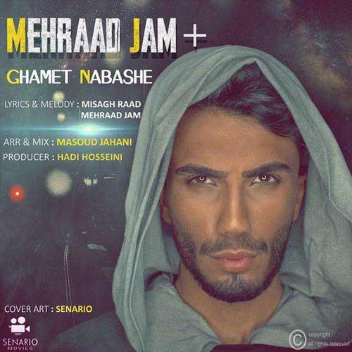 Mehraad Jam Ghamet Nabashe - دانلود آهنگ مهراد جم غمت نباشه