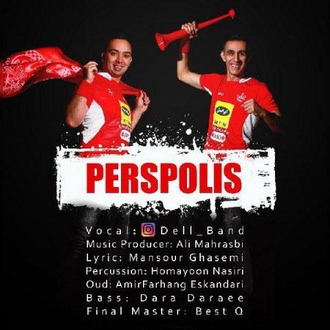 dell band perspolis 2019 05 16 00 33 51 - دانلود آهنگ جدید دل بند پرسپولیس