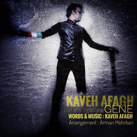 kaveh afagh gene 2019 01 28 15 38 35 - دانلود آهنگ جدید کاوه آفاق ژن