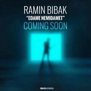 ramin bibak edameh nemidamet 2019 05 07 16 53 21 300x300 - دانلود دعای اسماء الحسنی ماه رمضان